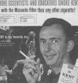 Первая сигарета с фильтром KENT