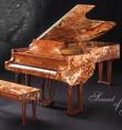 Рояль «Sound of Harmony»