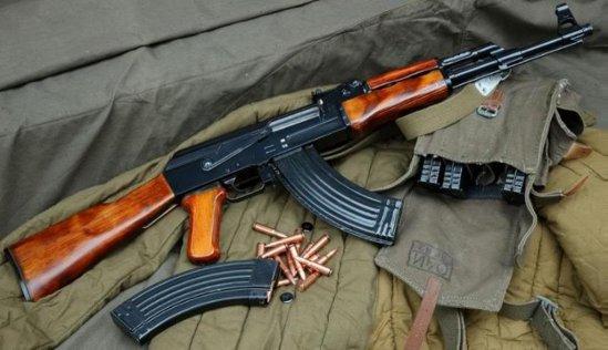 Rifle_AK-47-1.jpg