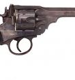 Револьвер Webley & Scott ( Уэбли & Скотт )
