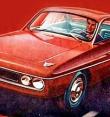 1969 «КД»