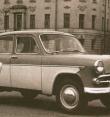 1962 «Москвич-407 Купе»