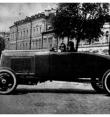 1937 «ГАЗ-А Спорт»