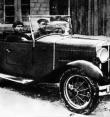 1932 «НАТИ-2»