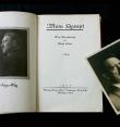 «Mein Kampf» — книга Адольфа Гитлера